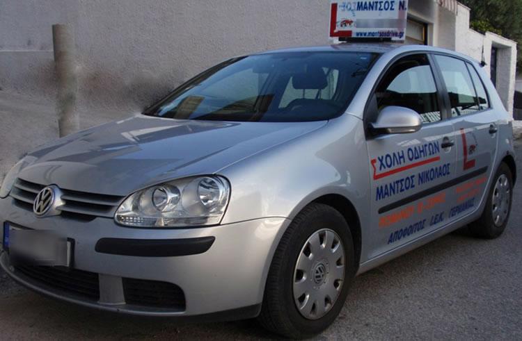 Άδεια Οδήγησης Αυτοκινήτου (κατηγορία Β έως 9 θέσεις & φορτηγό έως 3500 kg μικτό βάρος)
